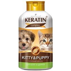 Keratin+ Шампунь Kitty+Puppy для котят и щенков