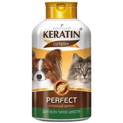 Keratin+ Шампунь Perfect для всех типов шерсти собак и кошек