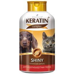 Keratin+ Шампунь Shiny для короткошерстных собак и кошек