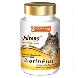 Unitabs Витамины для кошек BiotinPlus с Q10, биотином и таурином