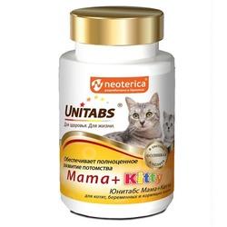 Unitabs Витамины для котят, беременных и кормящих кошек Mama+Kitty c B9