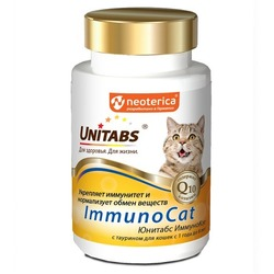 Unitabs Витамины для кошек для повышения иммунитета ImmunoCat с Q10