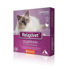 Relaxivet Ошейник успокоительный для собак и кошек