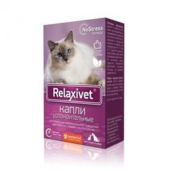 Relaxivet Капли успокоительные для собак и кошек