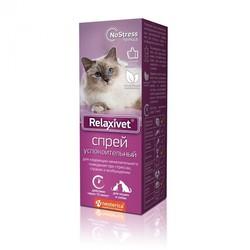 Relaxivet Спрей успокоительный для собак и кошек