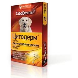 CitoDerm Капли дерматологические для собак 10-30 кг