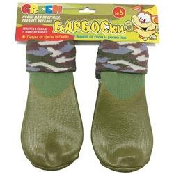 Барбоски Носки для собак с высоким латексным покрытием, цвет - зеленый