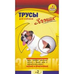 Зооник Трусы гигиенические для собак