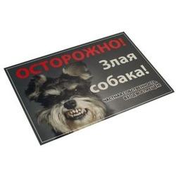 Дарэлл Табличка Осторожно! Злая собака