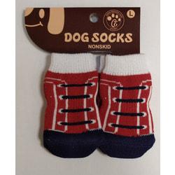 "Smartpet Носки для мелких собак ""Шнуровка"" коричнево-желтые"