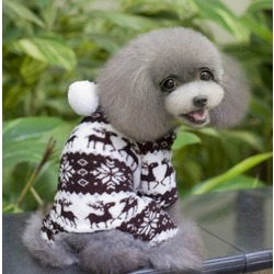 Smartpet Флисовый костюм для маленьких собак Скандинавия коричневый