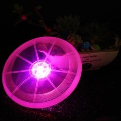 Smartpet Фрисби светодиодный для маленьких собак 13см