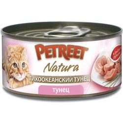Petreet Консервы для кошек кусочки тихоокеанского тунца в рыбном бульоне