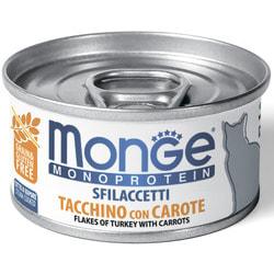 Monge Cat Monoprotein хлопья для кошек из индейки с морковью