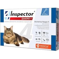 Inspector Капли для кошек от 8 до 15кг от внешних и внутренних паразитов