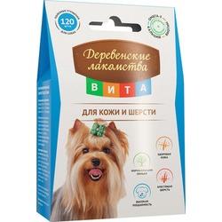 Деревенские лакомства ВИТА для собак для кожи и шерсти