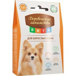 Деревенские лакомства ВИТА Витаминизированное лакомство для взрослых собак
