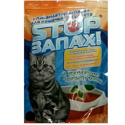 """Верный Друг Ликвидатор запаха для кошачьих туалетов """"STOP запах!"""""""