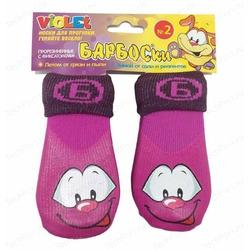Барбоски Носки для прогулки с высоким латексным покрытием, фиолетовые с принтом