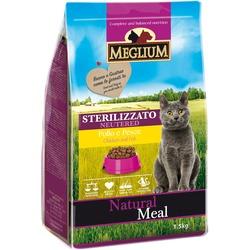 Meglium Сухой корм для стерилизованных кошек курица рыба