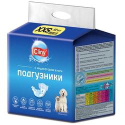 Cliny Подгузники для собак и кошек XXS 1-2,5кг