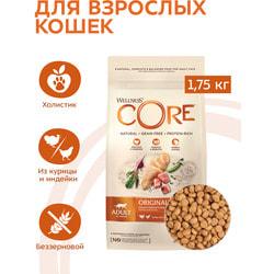 Сухой корм Wellness CORE Grain Free Original из индейки с курицей для взрослых кошек