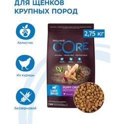 Сухой корм Wellness CORE Puppy Original Large Breed из курицы для щенков крупных пород