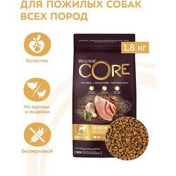 Сухой корм Wellness CORE Grain Free Senior All Breeds из индейки с курицей для пожилых собак всех пород
