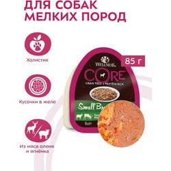 Wellness CORE SMALL BREED консервы из баранины с олениной, белым сладким картофелем и морковью для собак мелких пород
