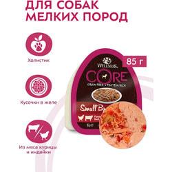 Wellness CORE SMALL BREED консервы из курицы с говядиной, зеленой фасолью и красным перцем для собак мелких пород