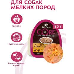 Wellness CORE SMALL BREED консервы из курицы с уткой, горошком и морковью для собак мелких пород