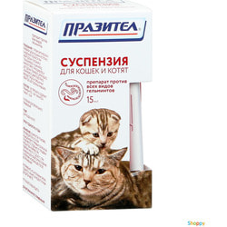 Празител суспензия антигельминтик для кошек и котят