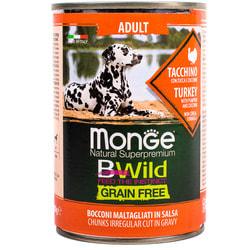 Monge Dog BWild GRAIN FREE беззерновые консервы из индейки с тыквой и кабачками для взрослых собак всех пород