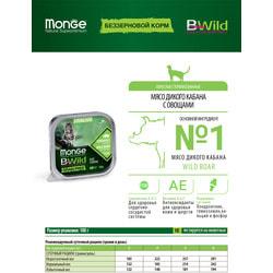 Monge Cat BWild GRAIN FREE беззерновые консервы из кабана с овощами для стерилизованных кошек