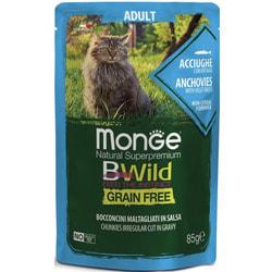 Monge Cat BWild GRAIN FREE паучи из анчоусов с овощами для взрослых кошек