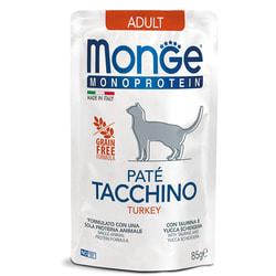 Monge Cat Monoprotein Pouch паучи для кошек индейка