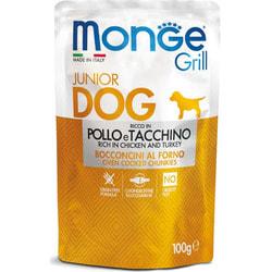 Monge Dog Grill PUPPY+JUNIOR Pouch паучи для щенков курица и индейка