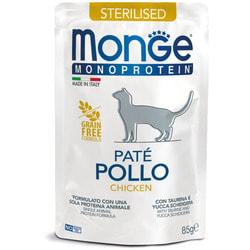 Monge Cat Monoprotein Pouch паучи для стерилизованных кошек курица