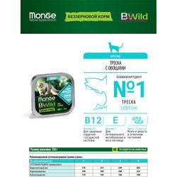 Monge Cat BWild GRAIN FREE беззерновые консервы из трески с овощами для взрослых кошек