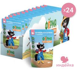 Мнямс Сочные кусочки для кошек с индейкой «Фермерская ярмарка» линия Кот Федор