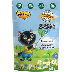 Мнямс Нежные кусочки с телятиной для котят Фермерская ярмарка