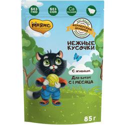 Мнямс Нежные кусочки с ягненком для котят Фермерская ярмарка