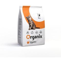 Сухой корм Organix для котят с индейкой (Kitten Turkey)
