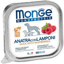 Консервы Monge Dog Monoprotein Fruits для собак паштет из утки с малиной