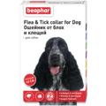 BEAPHAR Ungezieferband Red For Dogs - Красный ошейник от блох и клещей для собак