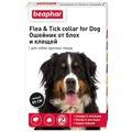 BEAPHAR Ungezieferband For Dogs XXL - Ошейник от блох и клещей для крупных собак