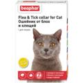 BEAPHAR Ungezieferband Yellow For Cats - Желтый ошейник от блох и клещей для кошек