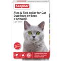 BEAPHAR Ungezieferband Red For Cats - Красный ошейник от блох и клещей для кошек