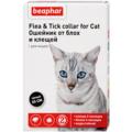 BEAPHAR Ungezieferband For Cats - ошейник для кошек против блох и клещей