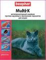 BEAPHAR Ошейник от паразитов для кошек Multi-X For Cats